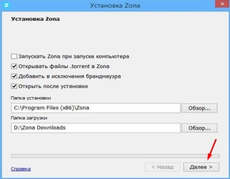 set-free-zona-program-in-russian-on-the-computer-for-windows (2)